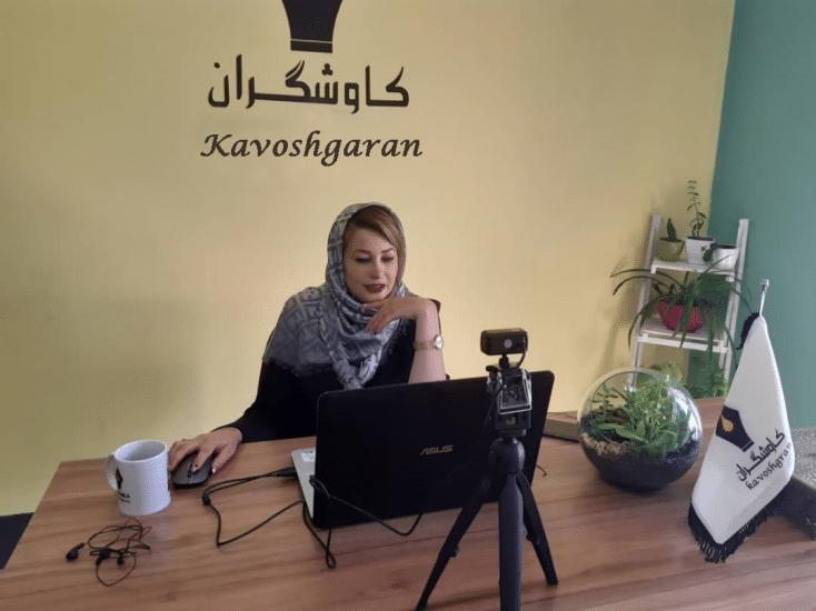 برگزاری وبینار آموزشی آنلاین ISO 10015:2019